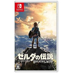任天堂 Nintendo Switchソフト ゼルダの伝説 ブレス オブ ザ ワイルド(送料無料)