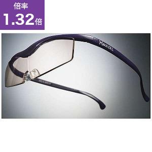 Hazuki Company スマートハズキ 1.32倍 カラーレンズ 紫 スマートハズキ(送料無料)