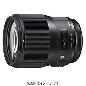 シグマ 交換レンズ 135mm F1.8 DG HSM Art 【ニコンFマウント】(送料無料)