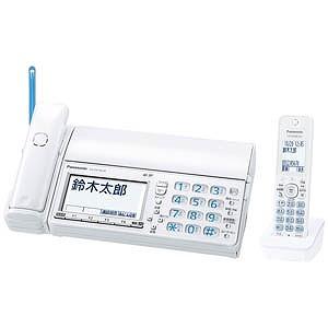 パナソニック 【子機1台付】デジタルコードレス普通紙FAX 「おたっくす」 KX-PZ710DL-W (パールホワイト)(送料無料)