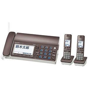 パナソニック 【子機2台付】デジタルコードレス普通紙FAX KX-PZ610DW-T (ブラウン)