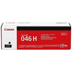 Canon 【純正】トナーカートリッジ046H BK(ブラック) CRG-046HBLK