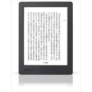 電子書籍リーダー Kobo Aura H2O Edition2 N867-KJ-BK-S-EP