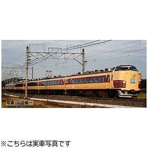 トミーテック 「Nゲージ」 98254 183・189系特急電車(房総特急・グレードアップ車) 基本セットB (4両)(送料無料)