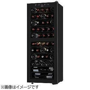 さくら製作所 ワインセラー 「ZERO CLASS Smart」(51本) SB51 ブラック(標準設置無料)