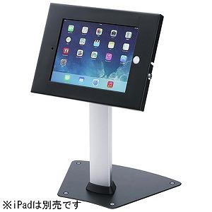 サンワサプライ iPad Air/iPad Retina/新しいiPad/iPad 2用スタンド CR-LASTIP15