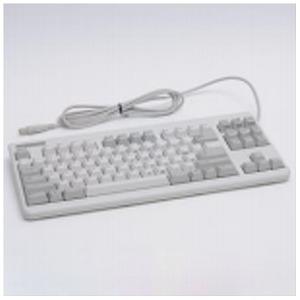 有線キーボード「USB」 リアルフォース REALFORCE87U-55(ホワイト) SE08T0(送料無料)