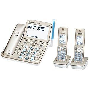 パナソニック 【子機2台】デジタルコードレス留守番電話機 「RU・RU・RU(ル・ル・ル)」 VE-GZ71DW-N (シャンパンゴールド)(送料無料)