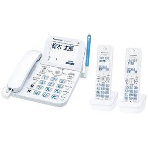 パナソニック 【子機2台】デジタルコードレス留守番電話機 「RU・RU・RU(ル・ル・ル)」 VE-GZ61DW-W (ホワイト)(送料無料)