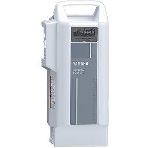 YAMAHA スペアバッテリー X0T-82110-00 【12.3Ah Li-ion/ホワイト】