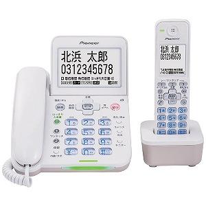 パイオニア 子機1台デジタルコードレス留守番電話機 TF-SA75S (ホワイト)