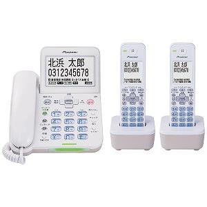 パイオニア 子機2台デジタルコードレス留守番電話機  TF-SA75W (ホワイト)