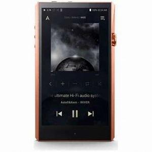 アイリバー 【ハイレゾ音源対応】デジタルオーディオプレーヤー Astell&Kern A&ultima SP1000 Copper AK-SP1000-CP(送料無料)