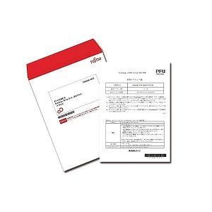 PFU ScanSnap Setup Disk 追加ライセンス (1ライセンス) FI‐S100SDL1J