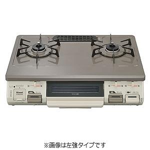 リンナイ 【プロパンガス用】 ガステーブル (右強) KGM64PBRR LP(送料無料)