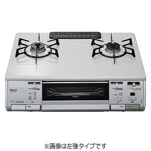 リンナイ 【都市ガス12A・13A用】 ガステーブル (右強) RT63WH5T-VR 13A(送料無料)