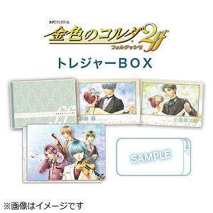 コーエーテクモゲームス PS Vitaゲームソフト 金色のコルダ2 ff(フォルテッシモ) トレジャーBOX(送料無料)