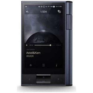アイリバー ポータブルハイレゾプレーヤー AK-KANN-64GB-SLV (アストロシルバー/64GB)(送料無料)