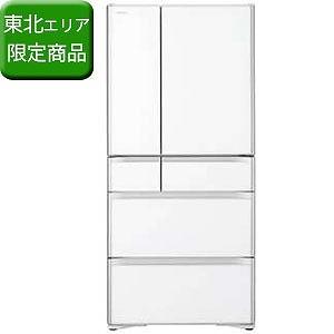 日立 6ドア冷蔵庫 (475L・フレンチドア) 「真空チルドXGシリーズ」 R-XG4800H-XW クリスタルホワイト(標準設置無料)