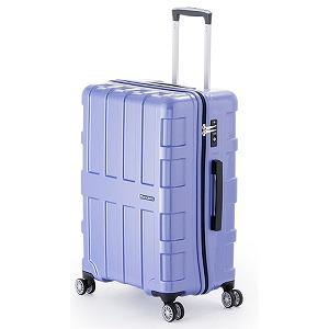 A.L.I スーツケース  ALI1701 (96L)アイスブルー(送料無料)