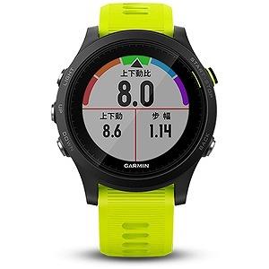 ガーミン 「正規品」GPSランニング/トライアスロンウォッチ 「ForeAthlete935」 174615FA935YL (Yellow)