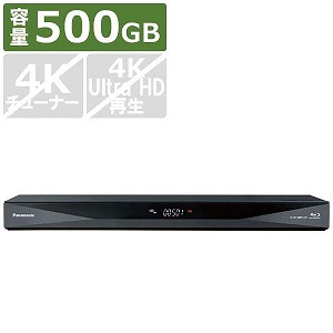 パナソニック ブルーレイレコーダー DIGA(ディーガ) [500GB/1番組録画] DMR-BRS530