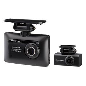 コムテック ドライブレコーダー前後2カメラフルHD200万画素 ZDR-015