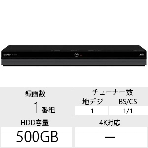 シャープ ブルーレイレコーダー AQUOS(アクオス) 500GB BD-NS520 (送料無料)