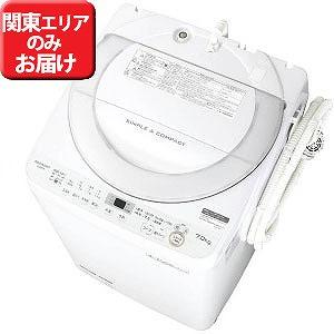 シャープ 全自動洗濯機 (洗濯7.0kg) ES-GE7B-W ホワイト系(標準設置無料)