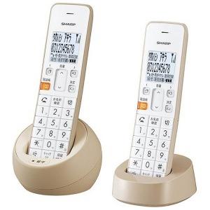 シャープ デジタルコードレス留守番電話機 【子機2台】 JD-S08CW-C (ベージュ系)