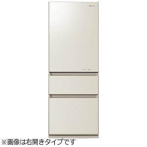 パナソニック 3ドア冷蔵庫(315L・左開き) NR-C32HGML-N クリアシャンパン(標準設置無料)