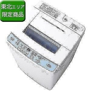 AQUA 全自動洗濯機 (洗濯6.0kg) AQW-S60F-W ホワイト(標準設置無料)