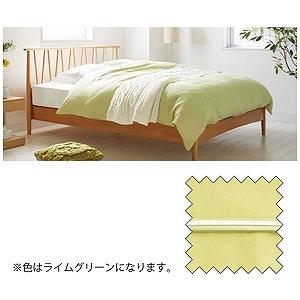 フランスベッド (掛ふとんカバー) (綿100%/150×210cm/ライムグリーン)(日本製) KCエッフェ プレミアムLGR S