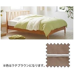 フランスベッド (掛ふとんカバー) (綿100%/260×210cm/ラテブラウン)(日本製) KCエッフェ プレミアムLBR K