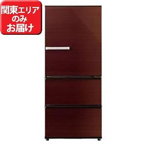AQUA 3ドア冷蔵庫 (272L・右開き) AQR-SV27G-T グロスブラウン(標準設置無料)
