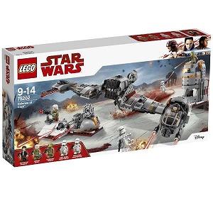 LEGO レゴブロック 75202 スター・ウォーズ クレイトでの防戦
