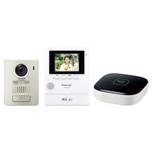 パナソニック モニター壁掛け式 ワイヤレステレビドアホン VL-SGZ30K(送料無料)