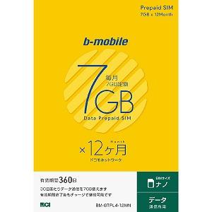 日本通信 b-mobile 7GB×12ヶ月定額パッケージ(ナノSIM) BM-GTPL4-12MN(送料無料)