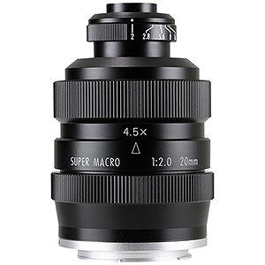 中一光学 交換レンズ FREEWAKER 20mm F2 SUPER MACRO 4-4.5:1【FUJIFILM Xマウント】