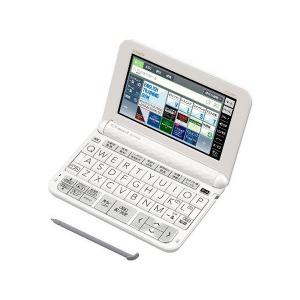 CASIO 電子辞書「エクスワード(EX-word)」(大学生・英語文系モデル・186コンテンツ搭載) XD-Z9800WE (ホワイト)