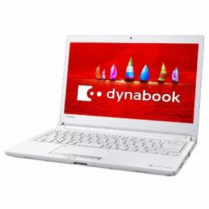 東芝 13.3型ノートPC[Office付き・Win10 Home・Core i5] dynabookRX73/FWPプラチナホワイトPRX73FWPBEA