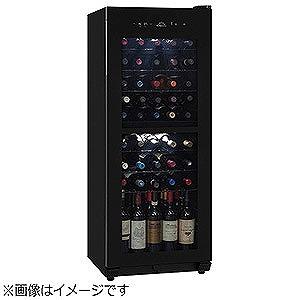 フォルスタージャパン ワインセラー 「DUALシリーズ」(60本・右開き) FJN-160G-BK ブラック(標準設置無料)