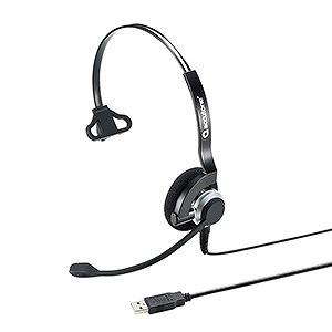 サンワサプライ 有線ヘッドセット MM-HSU07BK [USB]