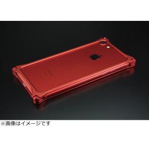 ギルドデザイン iPhone 8用 ソリッドバンパー マットレッド GI-402MR