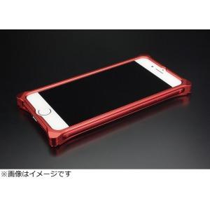 ギルドデザイン iPhone 8 Plus用 ソリッドバンパー マットレッド GI-412MR