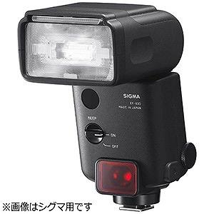 シグマ ELECTRONIC FLASH EF-630(ニコン用)(送料無料)