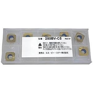 エスピーエアー SP べべラー用チップ 10枚入 250BV-C5