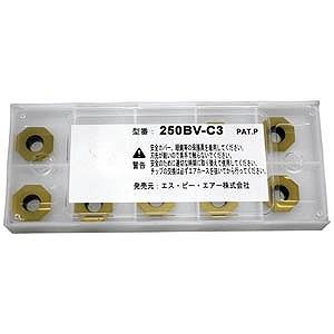 エスピーエアー SP 3C 8面チップ 250BV-C3