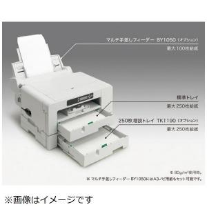 リコー 【純正】 IPSiO SG 7100用 マルチ手差しフィーダー BY1050