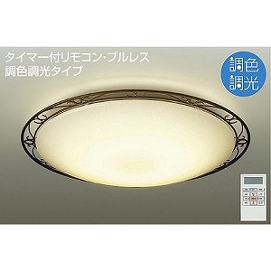 LEDシーリング DCL38933